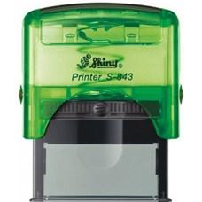 Razítko S-843 New Printer line, zelený transparentní strojek